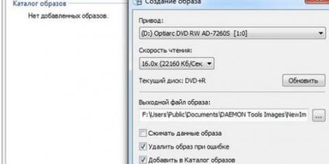 Как создать образ файла?