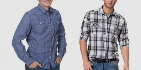 Как заправлять рубашку?