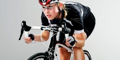 Какая скорость у велосипеда?