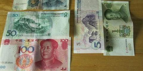 Какая валюта в китае?