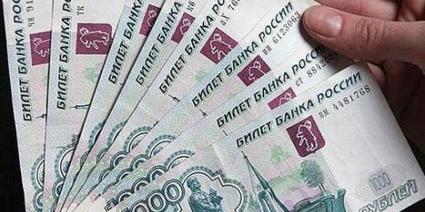Какая валюта в россии?