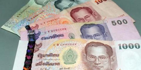 Какая валюта в таиланде?